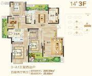 御翠园4室2厅2卫205平方米户型图