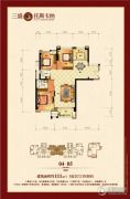 三盛托斯卡纳3期3室2厅2卫111平方米户型图