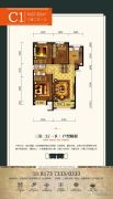 华源公园1号3室2厅1卫87平方米户型图