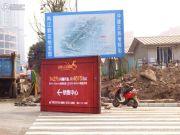 巨龙江山国际实景图