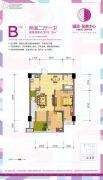 温资金港中心2室2厅1卫79平方米户型图
