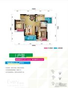佳兆业广场2室2厅1卫54平方米户型图