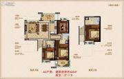 世茂璀璨天城4室2厅2卫85平方米户型图