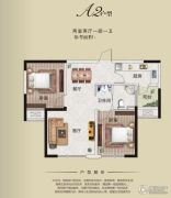 万象城2室2厅1卫0平方米户型图