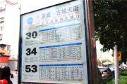 徽安新城交通图