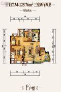 国兴北岸江山3室2厅2卫125平方米户型图