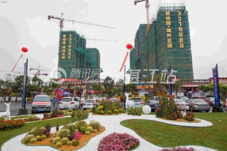 跃层一楼花园效果图_碧桂园·城邦花园-楼盘详情-湛江腾讯房产